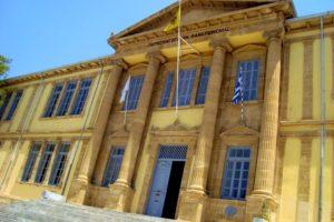 Кипр Образование