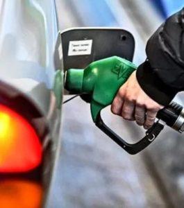 Кипр Бензин Цена