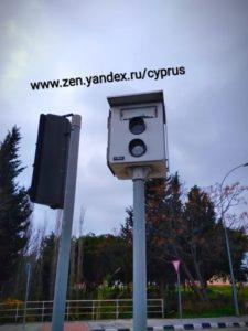 Кипр Авто Видеофиксация