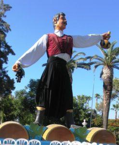 Кипр Август Фестиваль