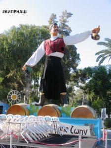 Кипр Вино Фестиваль Лимассол