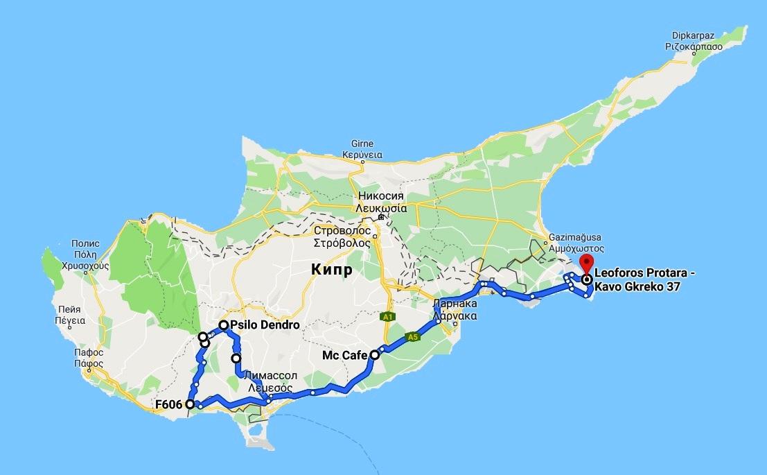 Кипр Маршрут За рулём