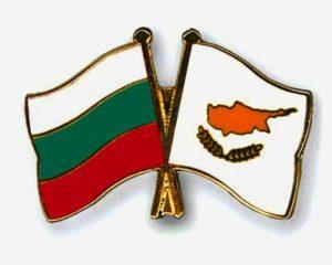 Кипр Болгария