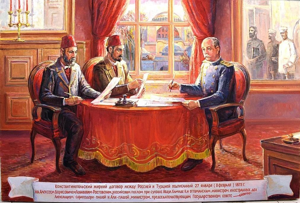 Россия Турция История