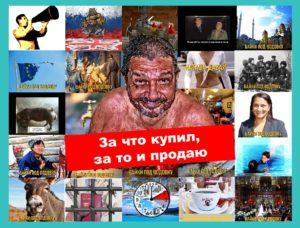 Кипр Байки