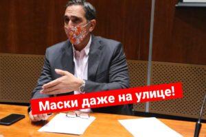 Кипр Комендантский час
