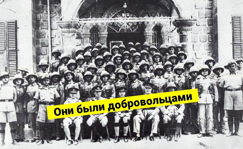 Кипр ВМВ