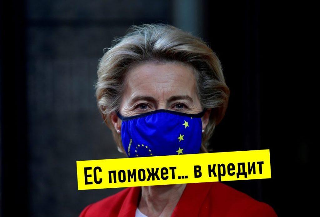 Кипр Евросоюз