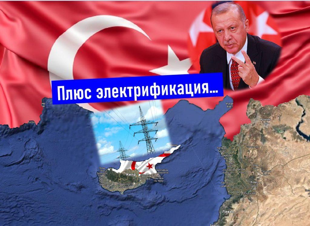 Кипр Юг-Север