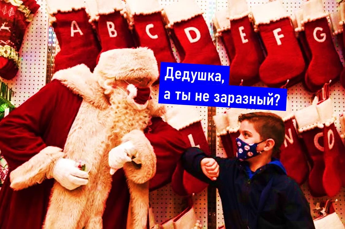 Кипр Рождество