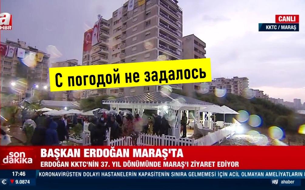 Кипр Вароша