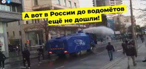 Кипр Россия Протесты