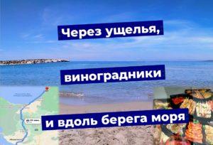 Кипр Маршруты