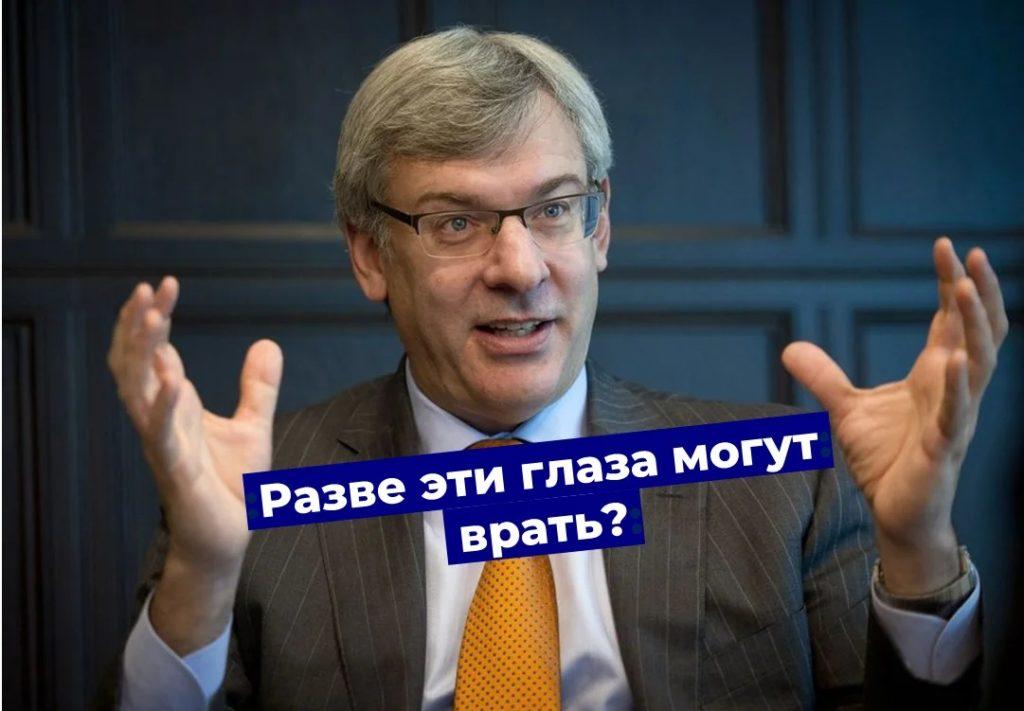 Фейсбук Мошенники