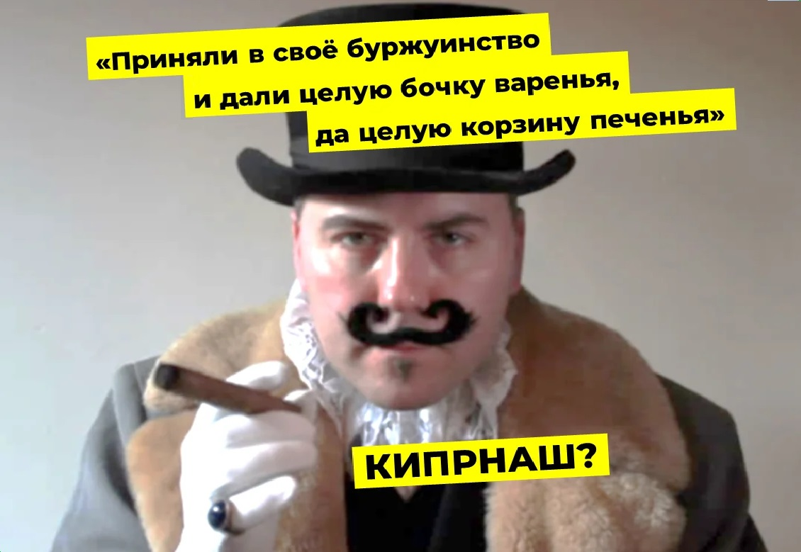 КИПРНАШ