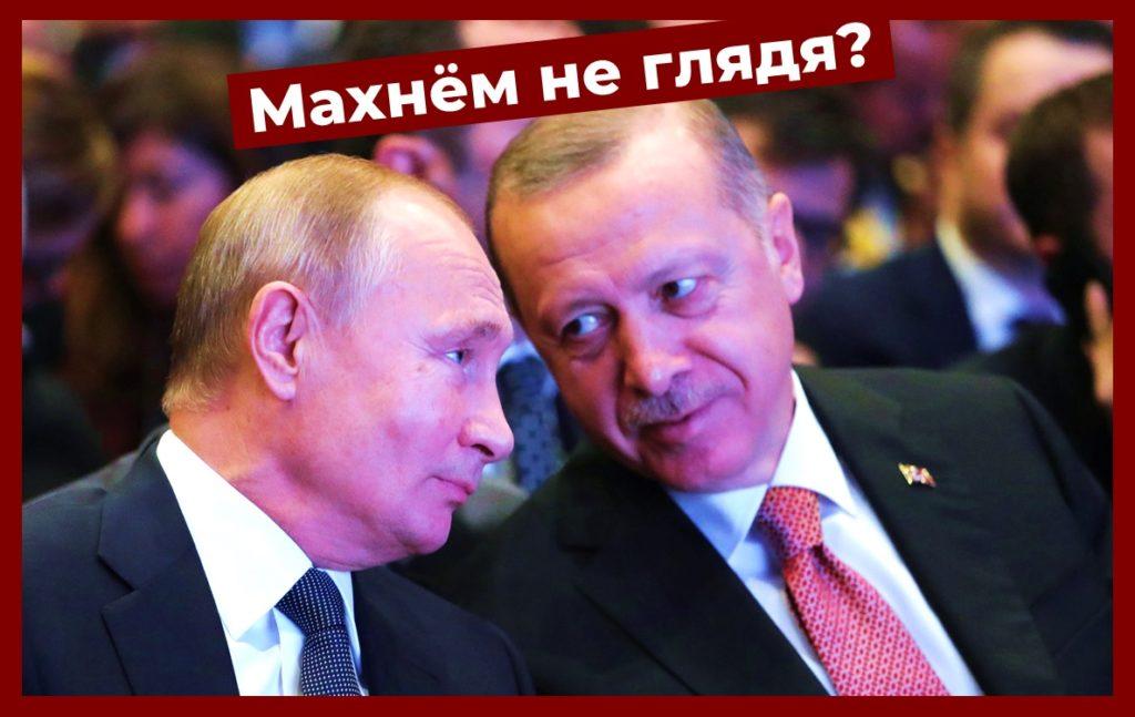 Россия Турция Кипр