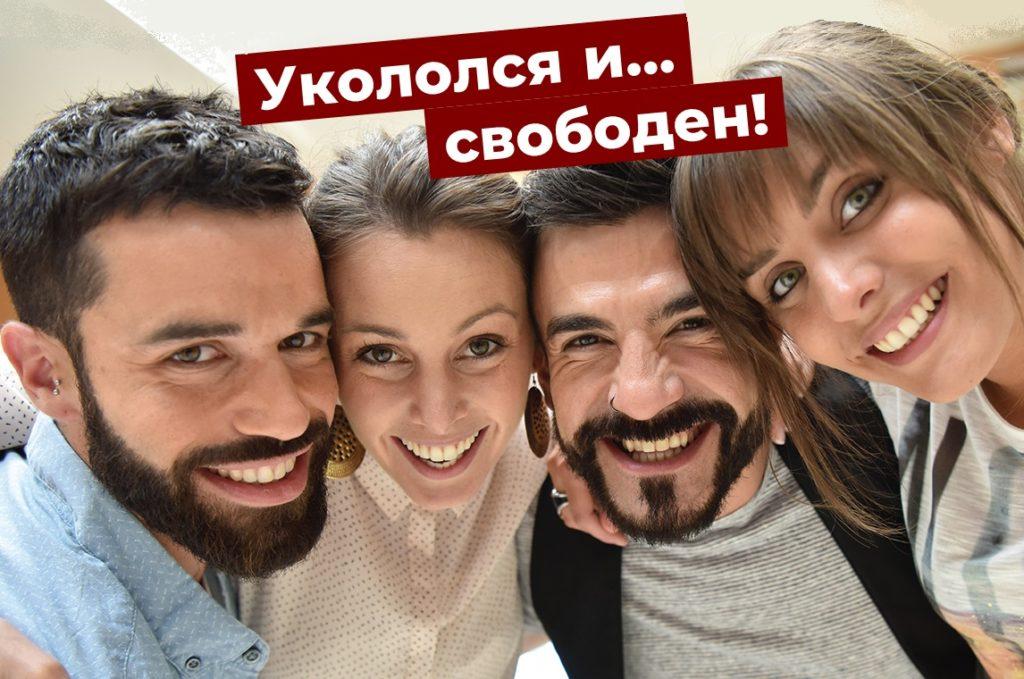 Кипр Коронавирус Вакцинация