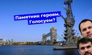 Британия Кипр Россия
