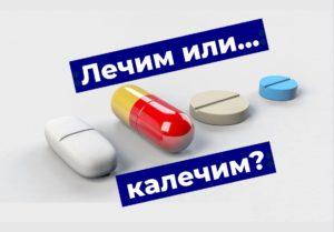 Европа Кипр Медицина